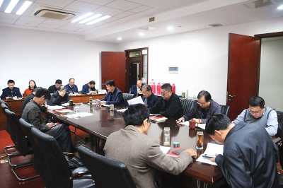 市政和园林局机关组织全体人员学习十九大报告