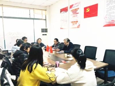 吴燕敏同志深入市公园和风景名胜区管理处指导党支部专题组织生活会